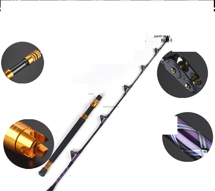 WOEN Superhard South Oil pole 50 kg Double pulley iron plate Boat pole Drag fishing rod 1.80M Anchor fishing rod