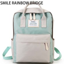 Student School Bags Women School Backpacks Travel Casual Bag Mochila Schoolbag for Gril Waterproof Laptop Children's Backpack(China)