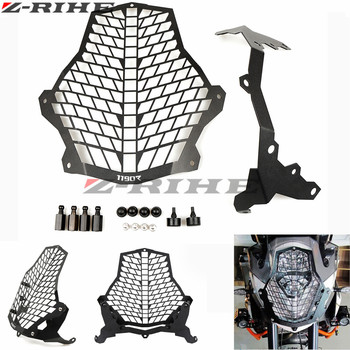 Motorcycle For KTM Grille Headlight Guard 1290 Adv 15 16 Super Adventure 2015 2016 Moto Accessories Head Light Protector Cover