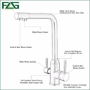 Image 5 - FLG 100% נחושת זהב סיים סיבוב שתיית מים ברז 3 דרך מים מסנן מטהר מטבח ברזי עבור כיורים ברזי 242 33B