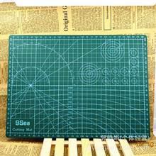 Разделочная самовосстановления доступны двусторонняя резки мат доска pad ручной diy инструмент
