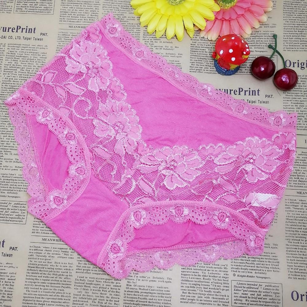 What is sexy underwear called