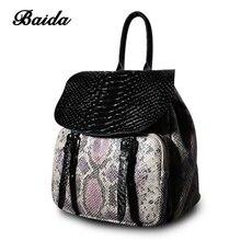 Женские из натуральной кожи рюкзак флип мешок серпантин сумка-баул Школы Путешествия повседневные винтажные Ретро Bagpack