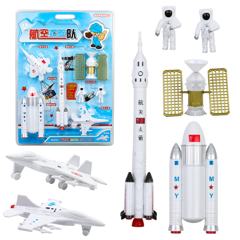 Space Exploration Rocket Space Shuttle Cosmic Satellite Set Toy Pretend Play Simulation Education Educational Aviation Model storm snow space shuttle energy number carrier rocket puzzle handmade paper model rocket 1 96 scale high 45cm diy paper art