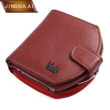 Wallet JINBAOLAI Coin Hasp