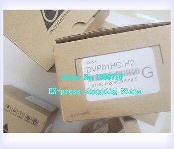 New Original DVP04PT-H2 DVP04TC-H2 DVP08TC-H2 DVP01HC-H2 DVP01PU-H2 PLC In Stock