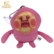 Милый Kobito Кулон Фея персик попа пердят Dukan Zukan из мультфильма из мягкого плюша Япония уродливые мягкие игрушки Растения, куклы Забавный брелок подарки