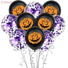 8-Season 10pcs Halloween Pumpkin Ghost Skull Blood Hand Foil Balloons For Party Favor Helium Globos Decoration
