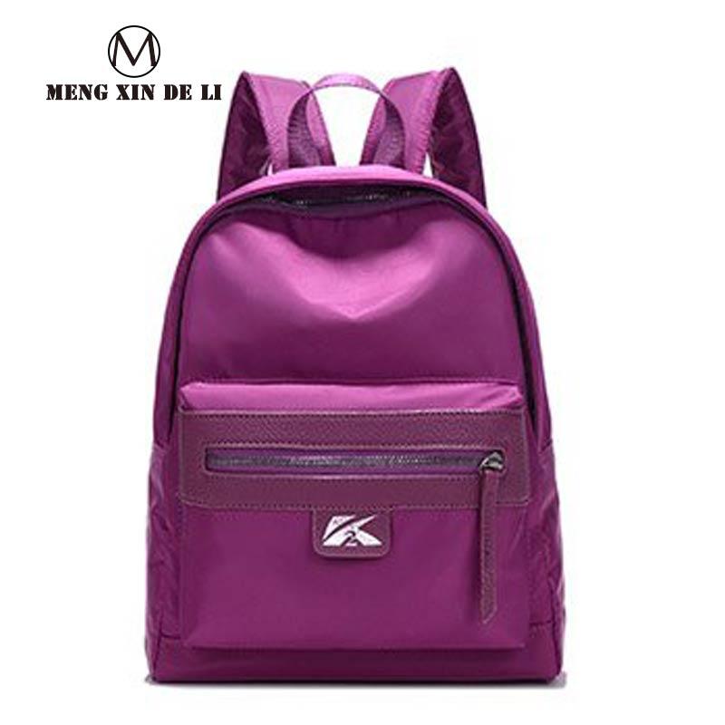 MENGXINDELI Women Light Fashion Backpack Waterproof High-capacity 20-35 Litre School Bag Female Shopping Working Soft Bakcpack
