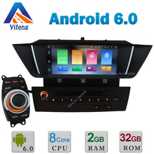 9″ HD Android 6.0 Octa Core Cortex A53 2GB RAM 32GB ROM Car DVD Multimedia Player Radio Stereo GPS For BMW X1 E84 2009-2013 DAB+