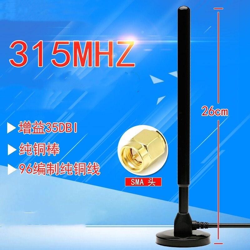 315MHz GSM GPRS SMA male straight 10cm radio Antenna built-in