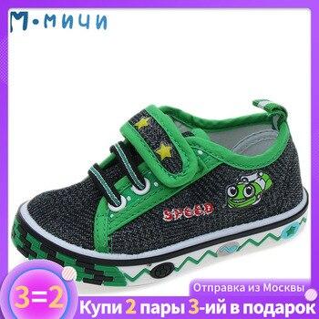 de5bbcaebe4 MMnun 3 = 2 zapatos para niños zapatillas de Bebé Zapatos cómodos para  niños zapatos planos