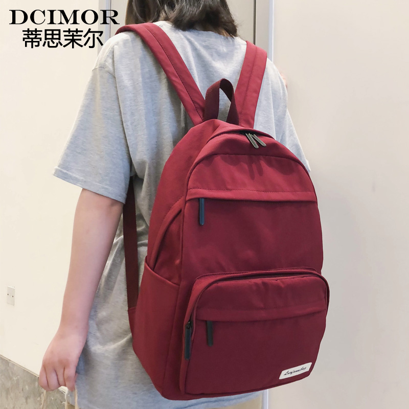 DCIMOR Waterproof Nylon Women Backpack Female Large Capacity Student Schoolbag Multi-pocket Travel Backpack Teenage Book Mochila
