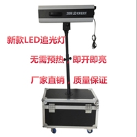 1pcs/lot,Flightcase with led 200w follow spot light Beam wedding decoration performance stage lighting moving head beam
