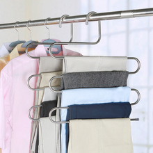 5 Tier Stainless Steel Racks S Shape Trousers Hanger Clothing Wardrobe Storage Organization Drying 1PC