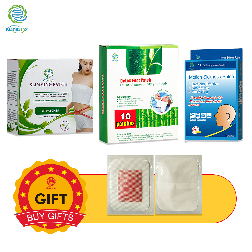 Buy 3 Get 1 KONGDY 10 Pcs Detox Foot Patch with 30 Pcs Weight Loss Patch adds 10 Pcs Travel Sickness Patch Gifts of Rose Patch image