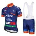 2020 TEAM PRO Bike Blue VINI  велосипедные Джерси  нагрудники  шорты  костюм Ropa Ciclismo  мужские летние быстросохнущие велосипедные шорты  Maillot wear
