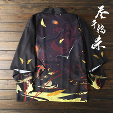 Japanese loose bathrobe Three thousand crows Dark Black color haori summer Sunscreen kimono Literature and art cosplay цена
