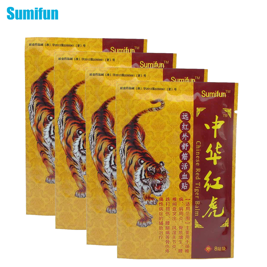 64Pcs Ointment for Joints Pain Relief Pain Patch Medical Products Antistress Chi