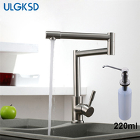 ULGKSD Stainless Steel Kitchen Faucet Mixer Folding Tap 360 Swivel Deck Mount Soap Dispenser Kitchen Sink