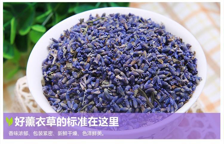 цветочный лавандовый чай фото