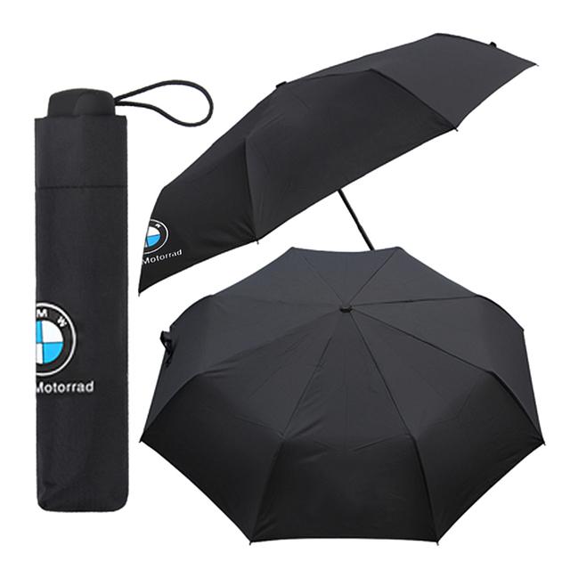 Automatic Umbrella With BMW Emblem