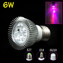 Newest 6W GU10/E27/E14 AC85-265V Red+Blue LED Bulbs For Flowering Plant and Hydroponic System Cheapest Led Grow Light