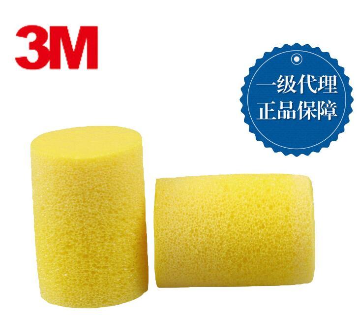 WAB6-Genuine 3 m EAR312-1213 cylindrique mousse bouchons d'oreilles