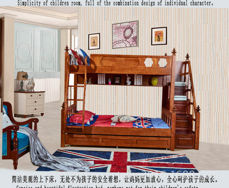 Letti A Castello Stile Country.Webetop American Country Style Bunk Bed Mother Son Bed Double Type