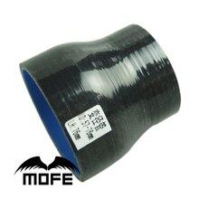 MOFE автомобильный воздухозаборник Silcone трубка 57 мм-76 мм черный прямой Редуктор Шланг Для Turbo универсальный