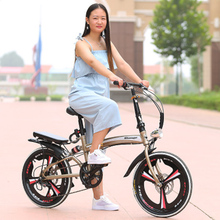 Folding Bike 20-Inch Speed Change Disc Brake Grid Three-Knife Adult Portable Small Bicycle