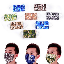 10pcs 17.5*9.5cm Surgical Mask Camouflage Ear Muffs Mouth Man Cotton Mask Bike Mask(China)