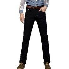 Горячие продажа 2016 Корея Стиль Черный мужские прямые slim fit тощий дизайн джинсы, мужские робин джинсы 2015 хлопок жан homme 23