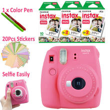 Flamingo Pink Fujifilm Instax Mini 9 Camera + 50 Photos Shots Fuji Instant Mini 8 White Frame Film + Free 20pcs Stickers & Pen(Hong Kong,China)