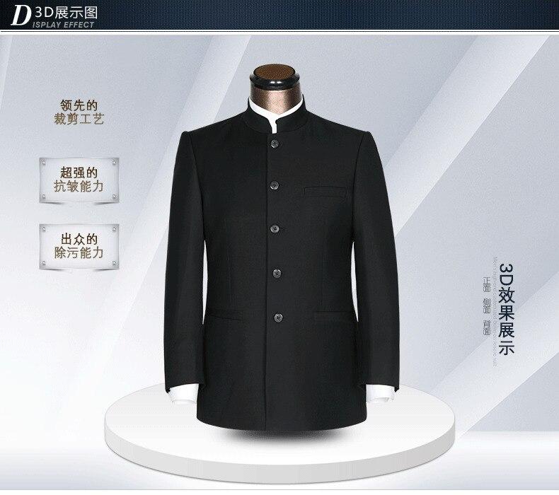 2017 מכירה מכירה חמה Freeshipping רגיל שטוח זכר אופנה לעמוד צווארון חליפות לבוש עסקי מזדמן הדרקון סינית החליפה סלים