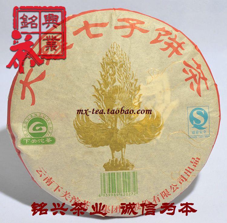 Cellaring Puer tea 2006 cake Chinese yunnan puerh 357g font b health b font font b