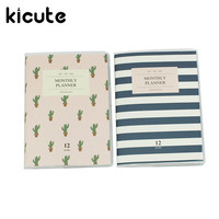 Kicute Yearly Monthly Weekly Daily A6 Planner Organizer Agenda Notebook Stripe Cactus Pattern Students Personal Notebook