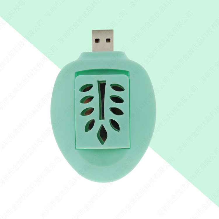 Electric Mosquito Killer Repeller Car Travel Repellent Bugs USB Mosquito Repellent for baby kids room (6)