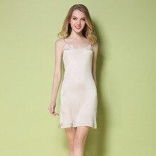 레이스 바닥 100% 순수 실크 잠옷 여성 섹시한 잠옷 매우 가벼운 실크 nightdress nightie 여름 스타일 wq133