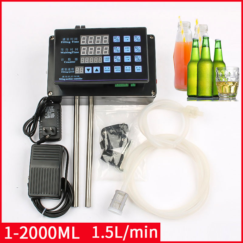 Durable 1-2000ml 1.5ML/Min Liquid Beverage Liquid Filling Machine Digital Control Panel Filling Wine Beverage Machine 24W