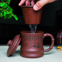 New Arrival Yixing Zisha Cup liner filter all handmade tea cups set of ceramic home kung fu purple clay teacup customization