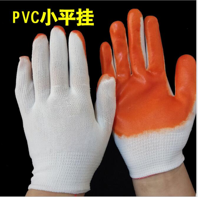 Work Gloves PVC Coating Nylon Gloves Breathable Non-slip Wear-resistant Home Garden Working Gloves racmmer cycling gloves guantes ciclismo non slip breathable mens