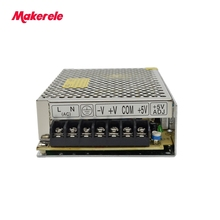 Triple Output Switching power supply 50W 5V 12V -5V 7A 1A ac to dc converter T-50A high quality