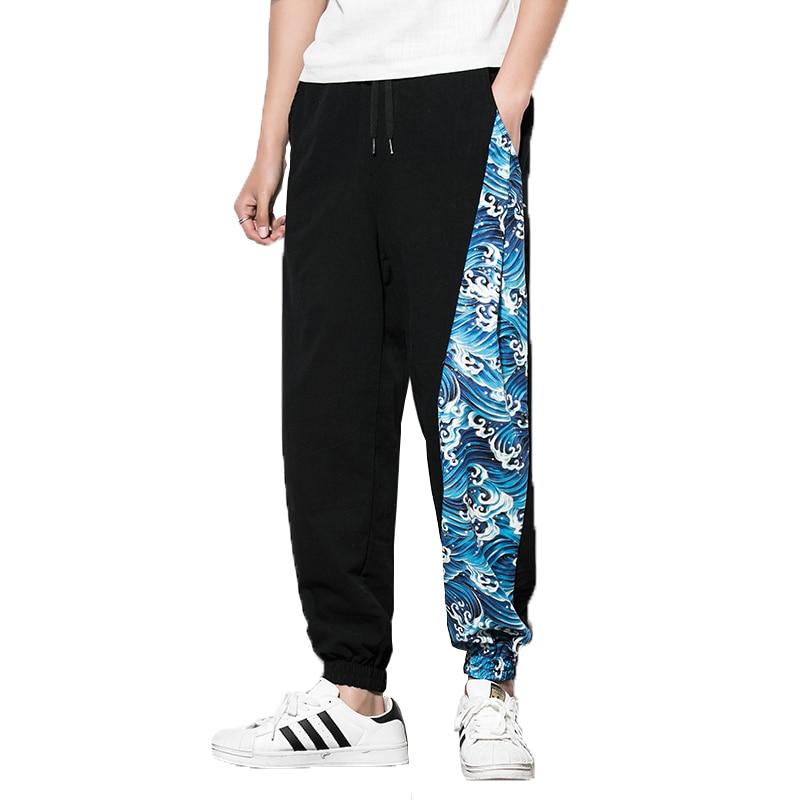 Men Pants Trousers Male Harem Drop-Crotch Japan Casual Plus-Size Hip-Hop 5XL Hombre Boys