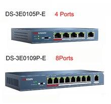 HIK DS 3E0105P E DS 3E0109P E 4 ports & 8 ports 100Mbps Unmanaged  PoE Switch DS 3E0105P E DS 3E0109P E