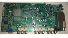 * Motherboard NUSTC-MT8201L-V40 ( with screen : S42SD-YD09)