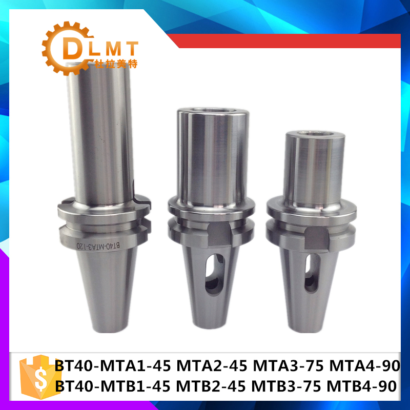 BT40 MTA1 45 BT40 MTA2 BT40 MTA3 75 BT40 MTA4 90 morse taper holder , MTA Morse Taper drill bit MTB Morse Taper milling cutter high hardness 45 steel 22mm milling arbor gear milling cutter tool holder no 3 morse taper ms3