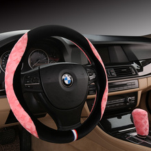 KKYSYELVA Pink Car steering wheel cover Winter Handbrake Gear Shift Cover Plush Auto Steering wheels Interior Accessories все цены