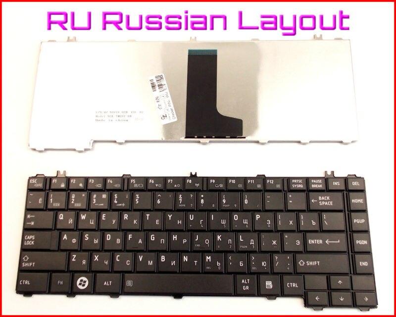 Новая Клавиатура RU Русский Версия для Toshiba Satellite C645-SP4011L S4106BN L635-S3020 S4056 L645-4102 S4033 C645D-SP4160M Ноутбук