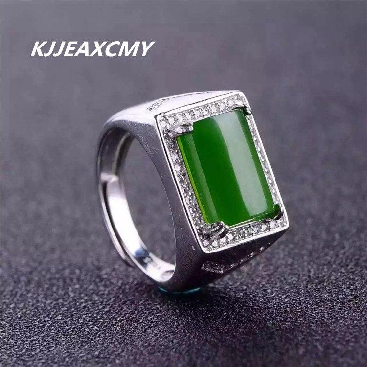 Kjjeaxcmy High Luxury Jasper 925 Silver Inlaid Classic Mens Rings Natural Genuine And Tian Yu Mens Rings